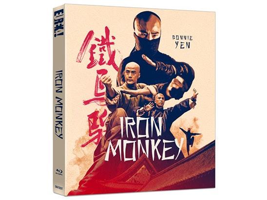 The iron monkey on blu-ray sweepstakes