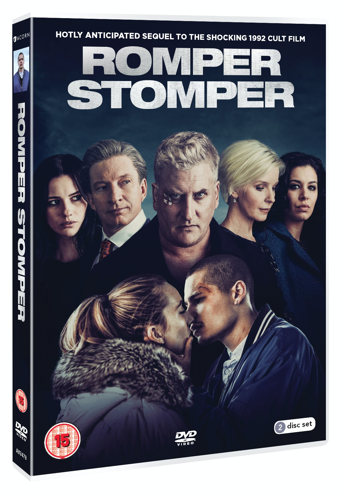 The romper stomper  sweepstakes