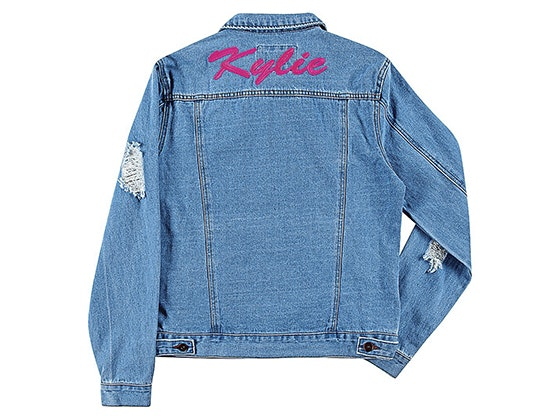 Personalized Denim Jacket from Beau's Babes sweepstakes