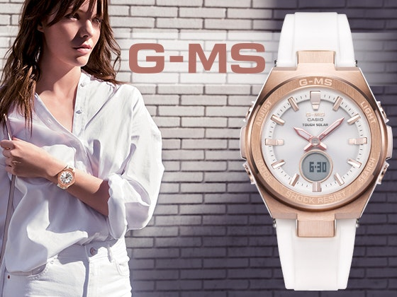 Casio Baby-G Official G-MS Watch sweepstakes