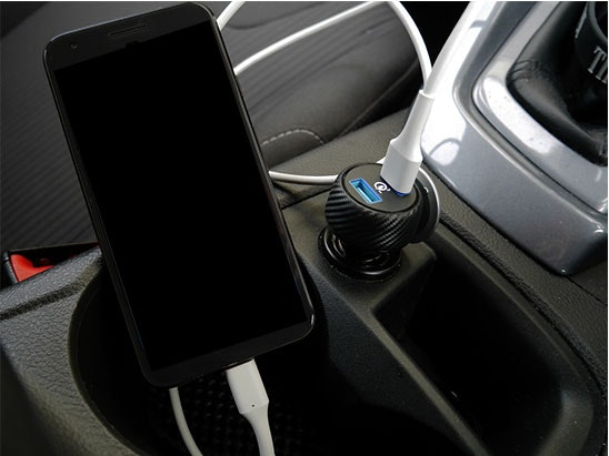in car charger sweepstakes