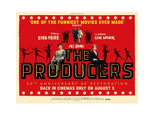 the producers sweepstakes