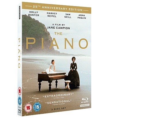 the piano sweepstakes