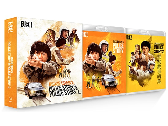 JACKIE CHAN'S POLICE STORY sweepstakes