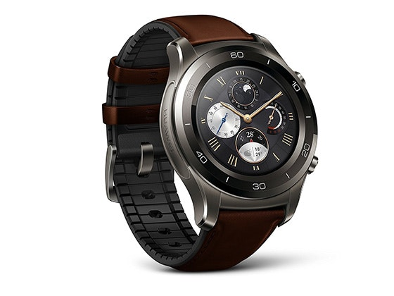 HUAWEI Watch 2 sweepstakes