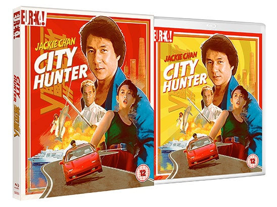 City hunter sweepstakes