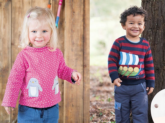 FRUGI VOUCHERS sweepstakes