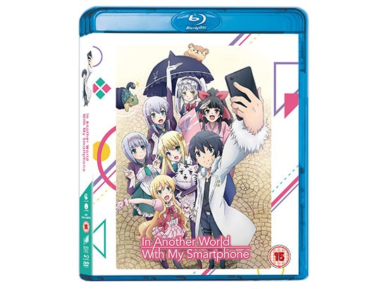 In Another World with my Smartphone Blu-Ray sweepstakes