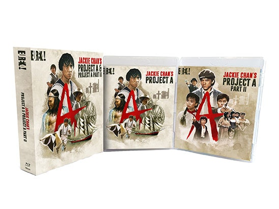 Jackie Chan's Project A & Project A Part II Blu-Ray sweepstakes