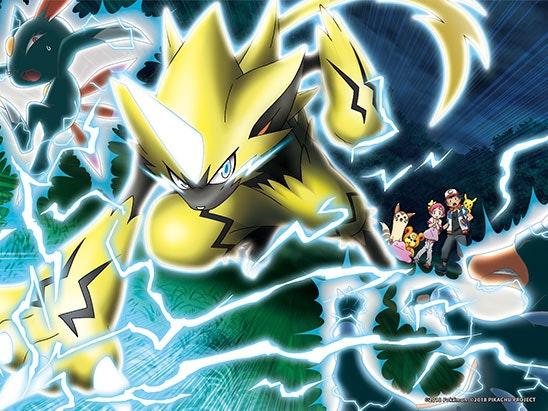 Pokémon Movie Bundle sweepstakes