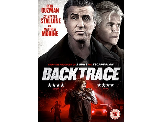 Backtrace DVD sweepstakes