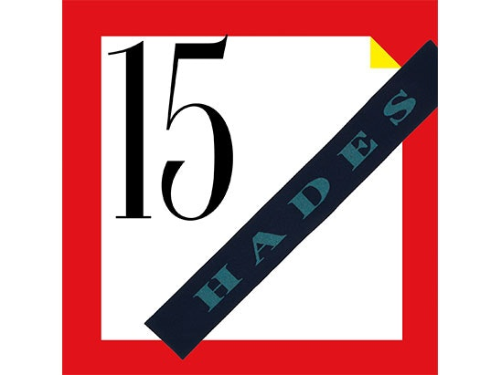 HADES Oxford Blue and Caspian Macro Scarf sweepstakes