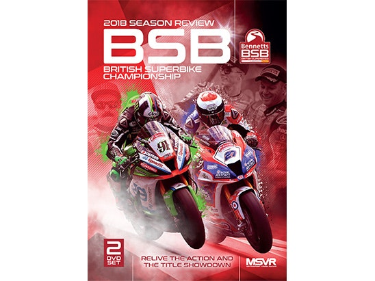 Win the 2018 BSB Season Review sweepstakes