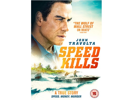 Speed Kills DVD sweepstakes