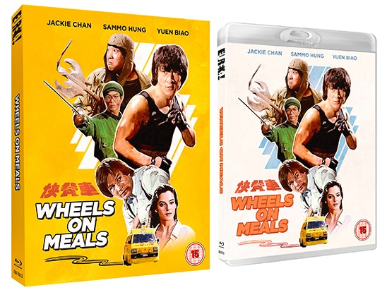 Blu-ray copy of WHEELS ON MEALS sweepstakes