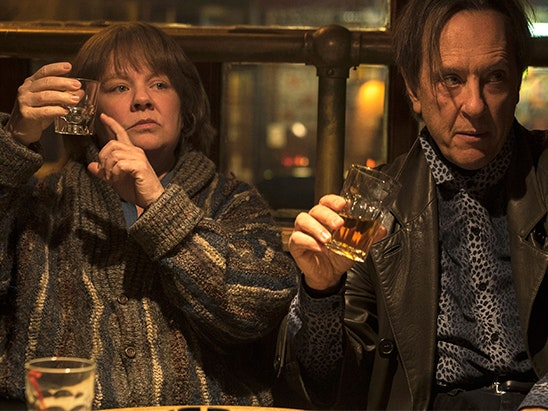CAN YOU EVER FORGIVE ME? bundle sweepstakes