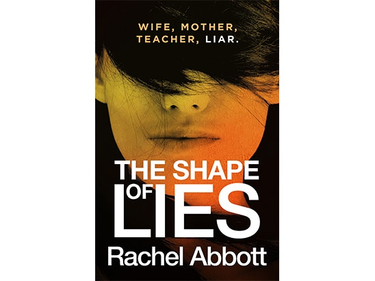 The Shape of Lies sweepstakes