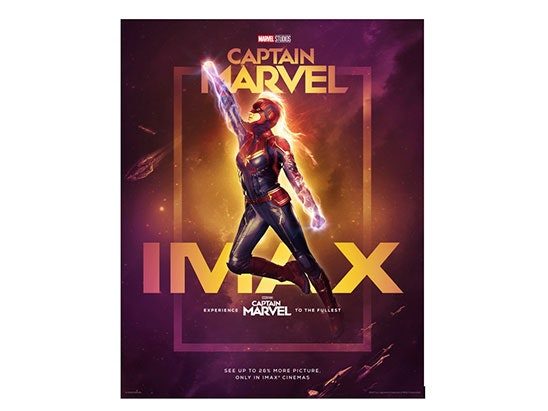 Win tickets to Captain Marvel in London sweepstakes