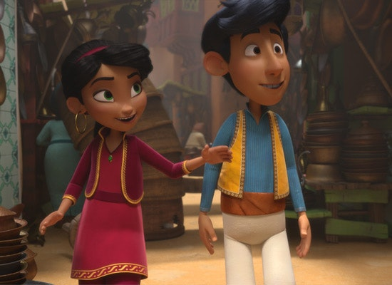 jeu concours Amir et Mina