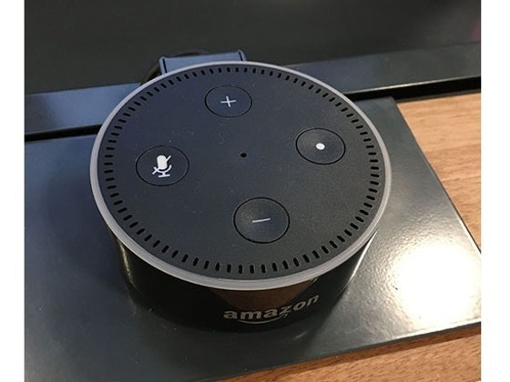 Echo dot sweepstakes