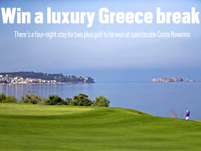 WIN A LUXURY GREECE BREAK sweepstakes
