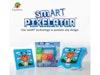 smART Pixelator! sweepstakes