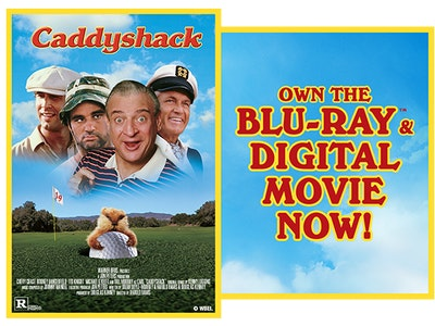 Caddyshack on Digital!  sweepstakes