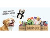3-Month Barkbox Subscription! sweepstakes