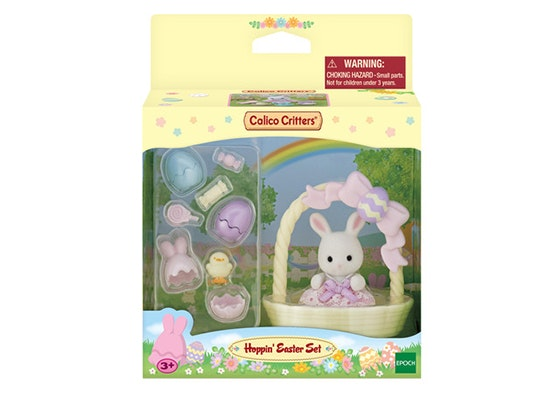 Easter Toy Bundle!  sweepstakes