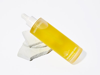 Luxury Skincare Kit!  sweepstakes