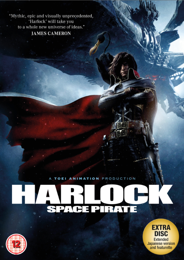 Harlock space pirate dvd packshot