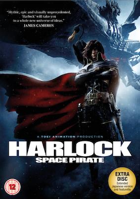 Harlock space pirate dvd packshot
