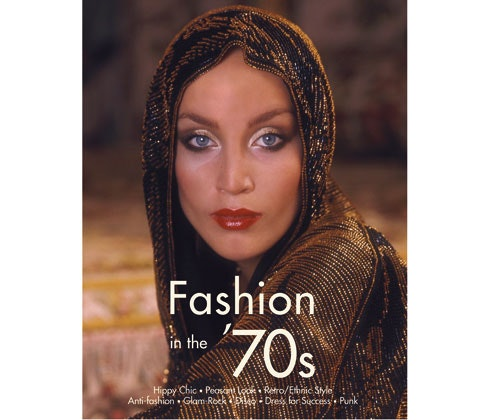 Fashion in the 70s jpeg