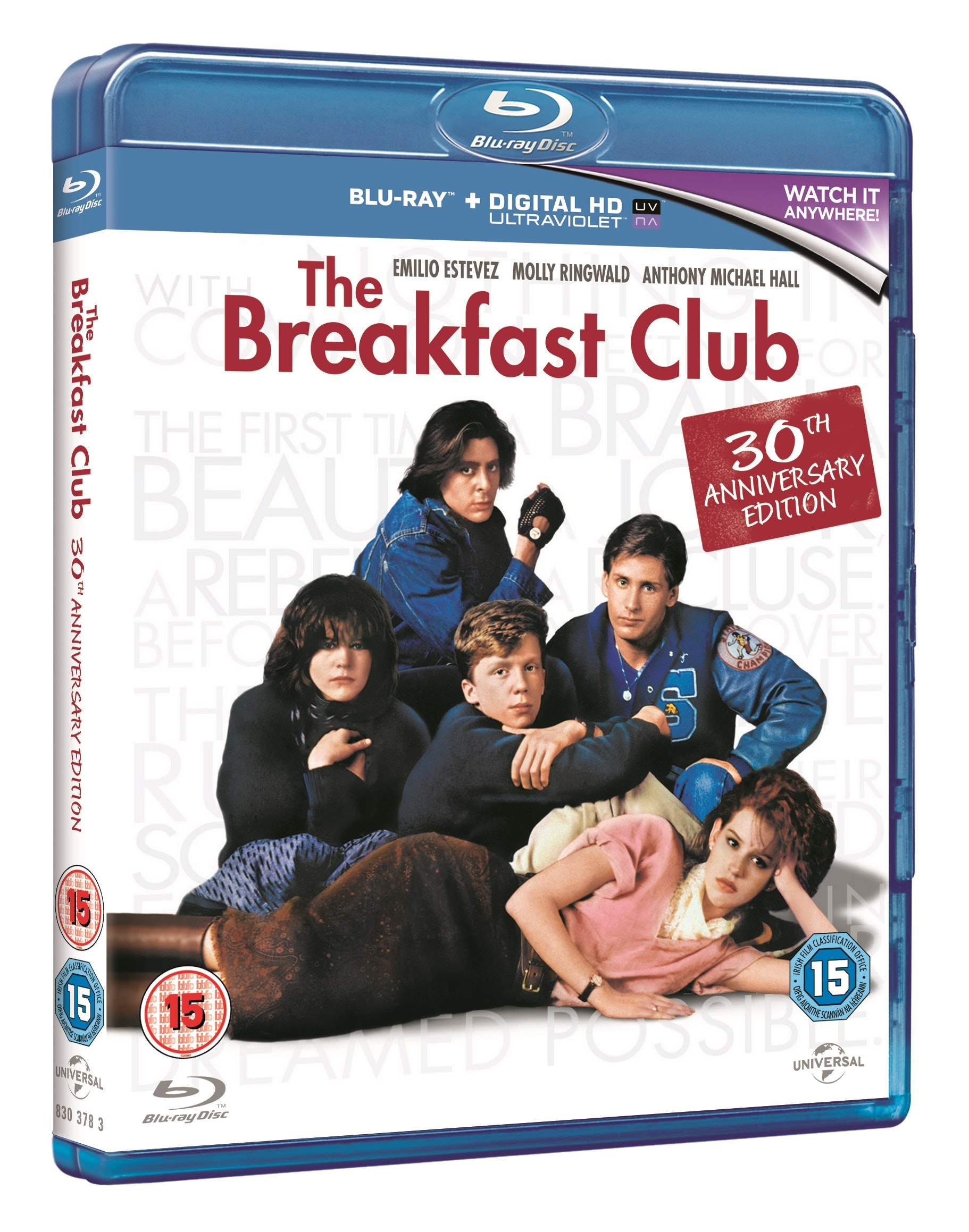 Breakfast club 3d packshot 1