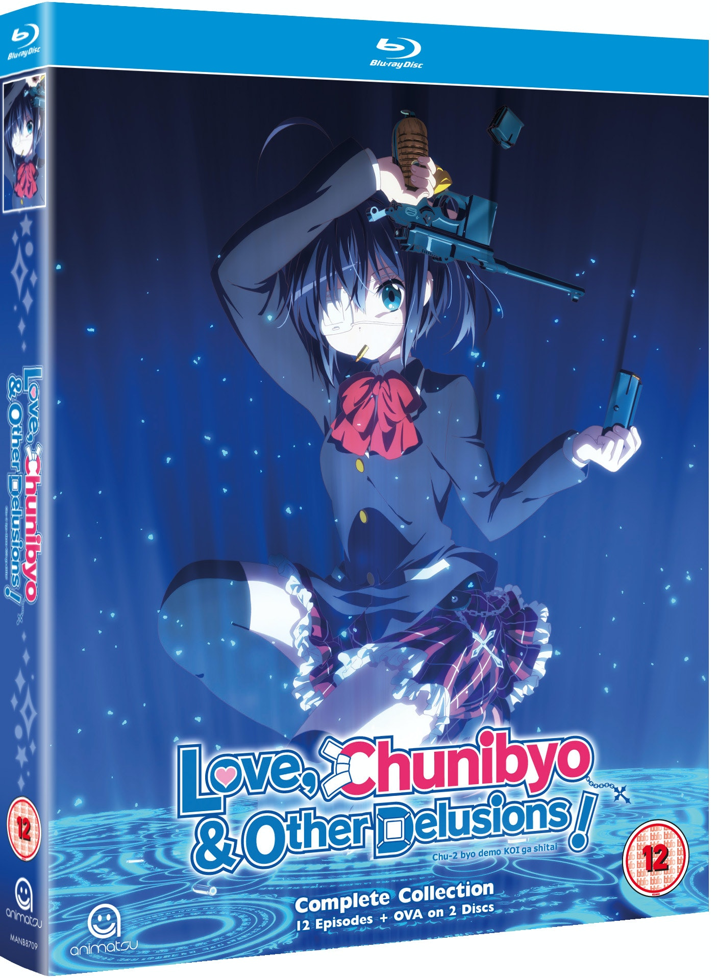 Love, Chunibyo & Other Delusions sweepstakes